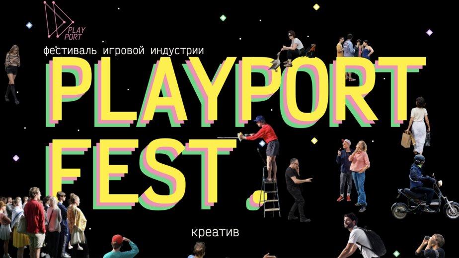 Алиханов анонсировал первый в Калининграде международный фестиваль игровой индустрии - Новости Калининграда   Изображение: фрагмент скриншота сайта фестиваля