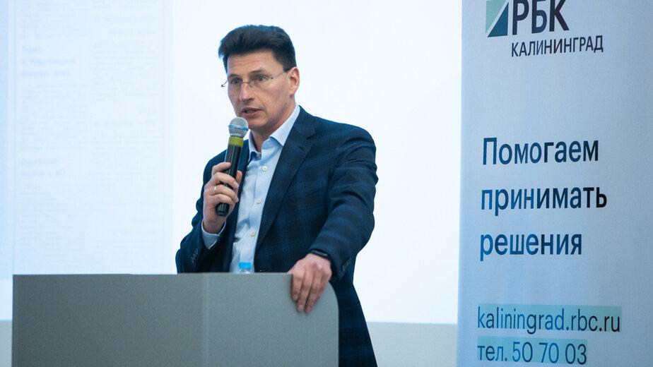 Задача — заработать: участники «Бизнес Баттла» готовятся к первому этапу - Новости Калининграда