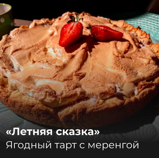 Быстро и просто: 8 вариантов выпечки от калининградских хозяек - Новости Калининграда | Фото: Юрате Пилюте