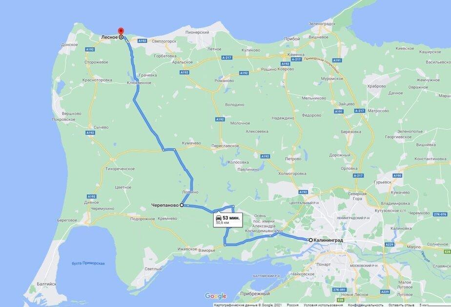 Маршрут, по которому ехали на море   Скрин сервиса Google.Maps