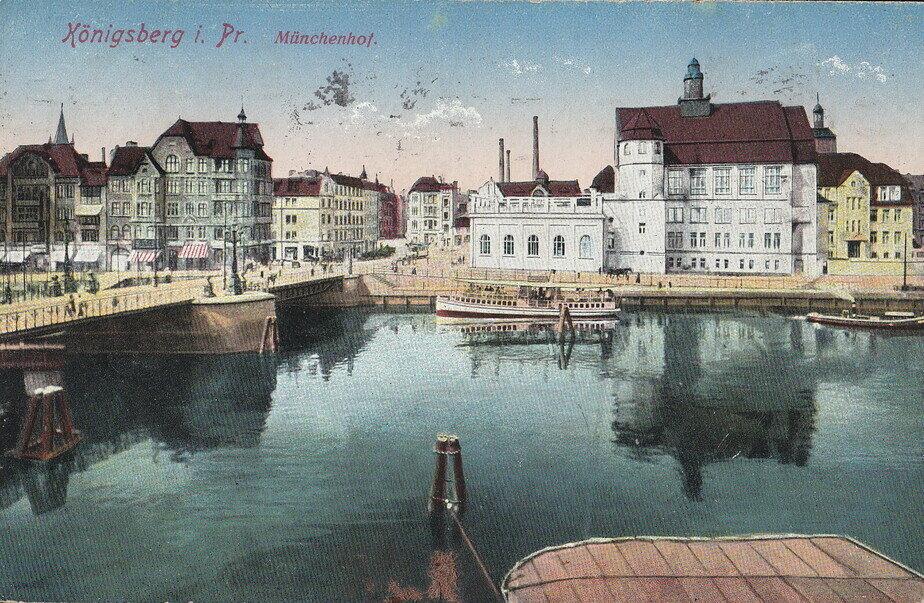 Лёбенихтская реальная гимназия — справа | Раскрашенная фотография на открытке 1915 года
