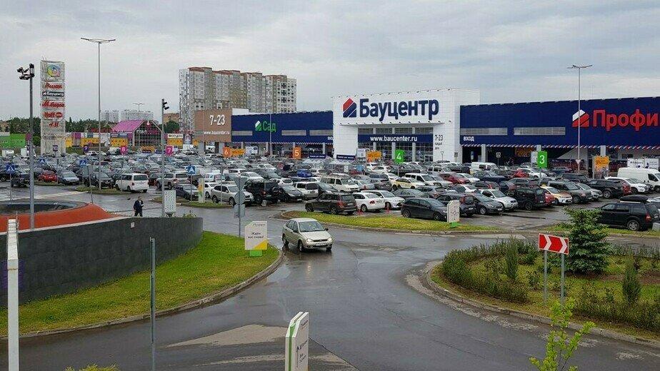 «Бауцентр» открывает первый гипермаркет строительных и отделочных материалов в Московской области 10 июня 2021 года в г. Пушкино - Новости Калининграда