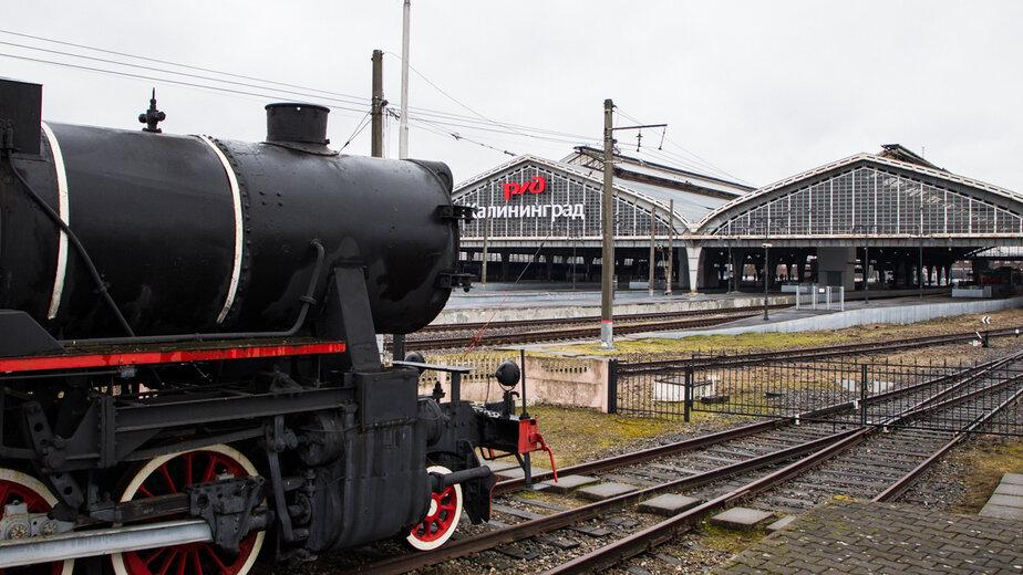Россияне с детьми смогут путешествовать по стране на поезде по льготным тарифам - Новости Калининграда   Фото: архив «Клопс»