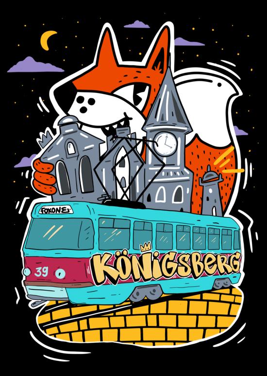 Автор плаката: калининградский художник Fox  | Изображение: фрагмент скриншота сайта 12june.mail.ru