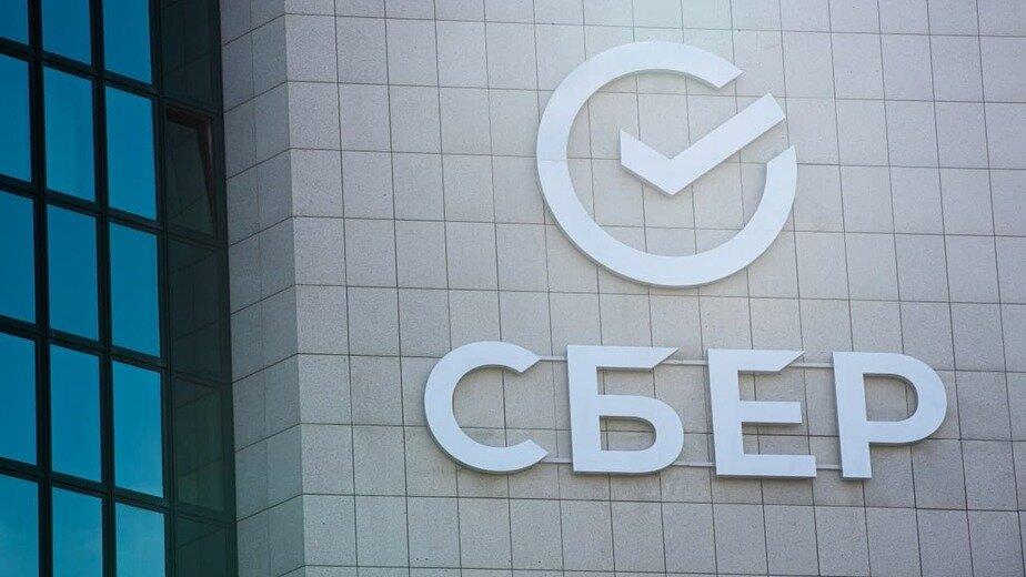 Калининградцы взяли в 2021 году в 1,5 раза больше кредитов - Новости Калининграда