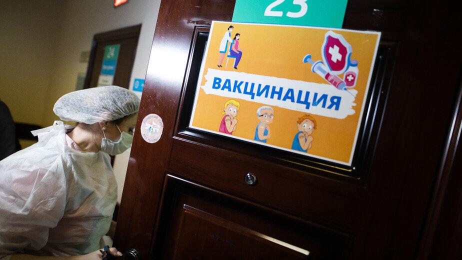 Юристы подтвердили правомерность введения в Москве обязательной вакцинации от коронавируса - Новости Калининграда | Фото: архив «Клопс»