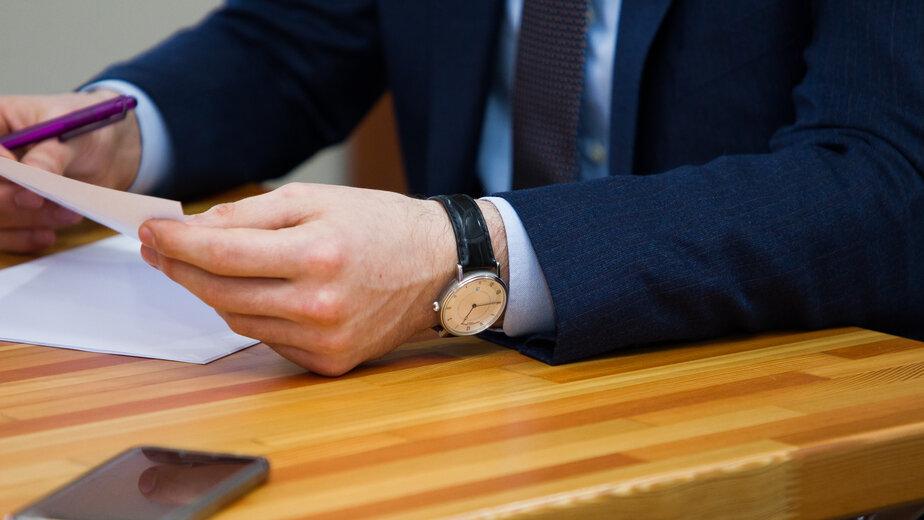 Газпромбанк предложил для клиентов МСБ технологии будущего  - Новости Калининграда