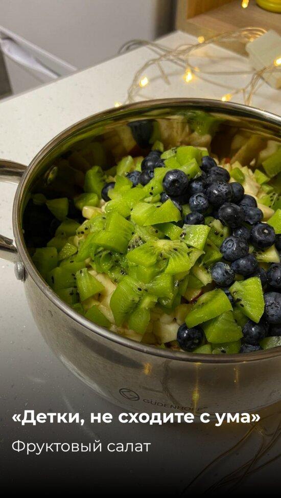 Меньше калорий: 8 вкусных и простых салатов от калининградцев - Новости Калининграда | Фото: Дарья Терехова