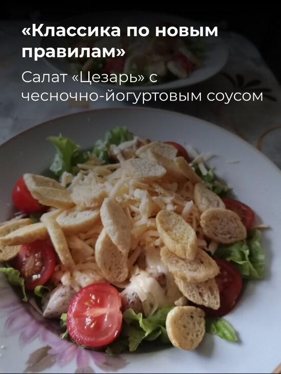 Меньше калорий: 8 вкусных и простых салатов от калининградцев - Новости Калининграда | Фото: Константин Воронцов