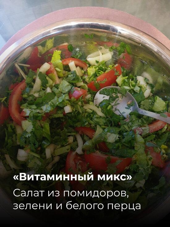 Меньше калорий: 8 вкусных и простых салатов от калининградцев - Новости Калининграда | Фото: Алина Прекрасная