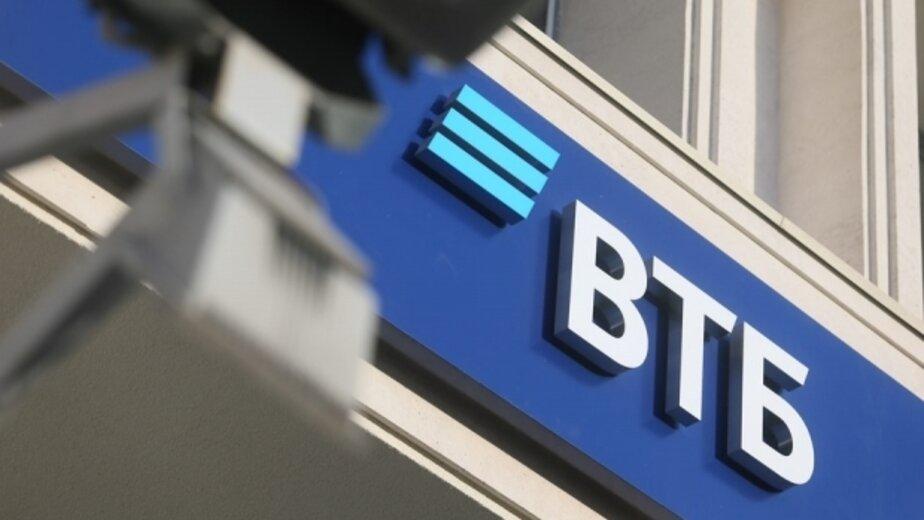 ВТБ начинает выдачу сельской ипотеки в Калининградской области - Новости Калининграда