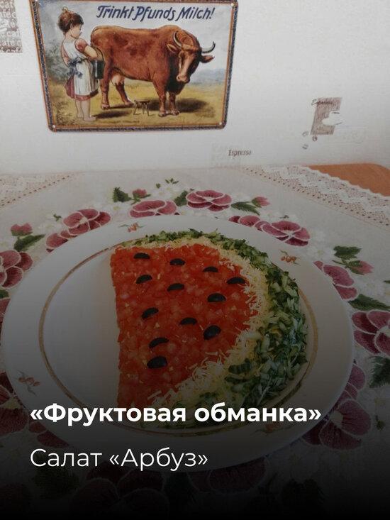 Меньше калорий: 8 вкусных и простых салатов от калининградцев - Новости Калининграда | Фото: Валентина Васильева