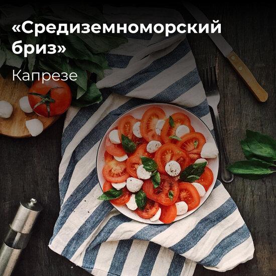 Меньше калорий: 8 вкусных и простых салатов от калининградцев - Новости Калининграда | Фото: Александра Корнева