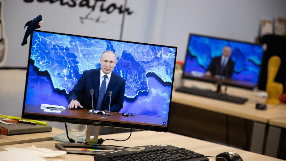 Владимир Путин проведёт «Прямую линию» 30 июня - Новости Калининграда | Архив «Клопс»
