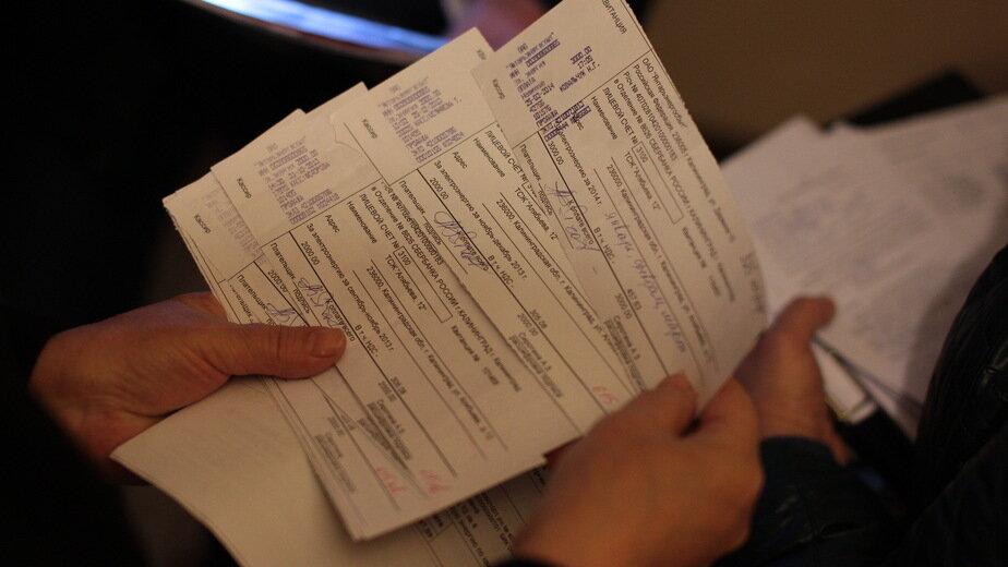 Калининградская служба по тарифам рассказала, как вырастут цены на коммуналку с 1 июля - Новости Калининграда