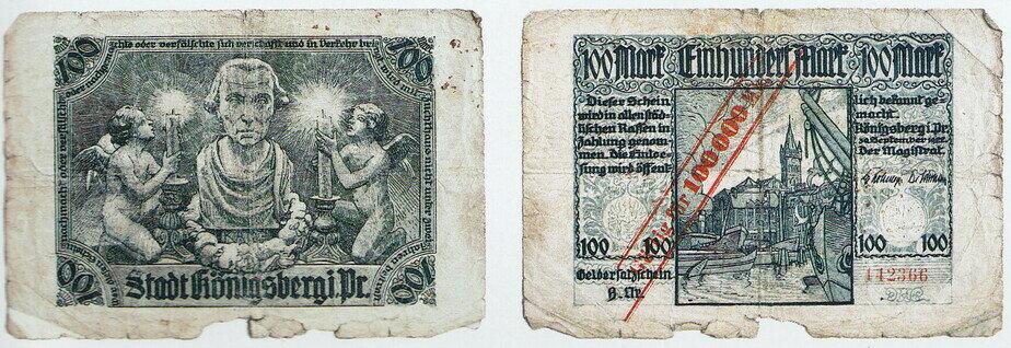 Инфляционные деньги (нотгельды) Городского банка Кёнигсберга. Банкнота 1924 года.