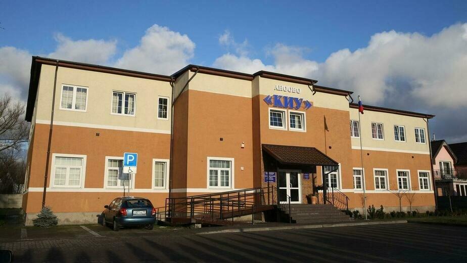 Калининградский институт управления успешно прошёл процедуру государственной аккредитации - Новости Калининграда