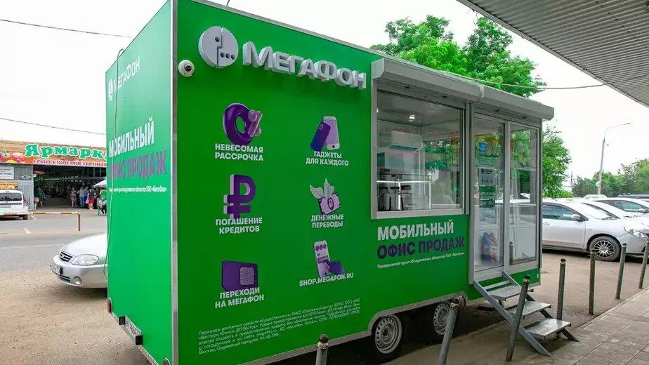 Связь где угодно: «МегаФон» тестирует новый формат передвижных магазинов - Новости Калининграда
