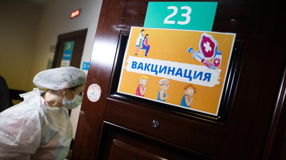 Прививка вызывает бесплодие, может изменить ДНК: 20 мифов о вакцинации, которые развеяли специалисты  - Новости Калининграда | Фото: архив «Клопс»