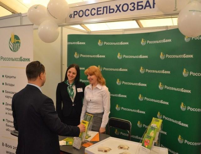Ярмарка частные объявления калининград работа частные объявления спб и ленинградской области