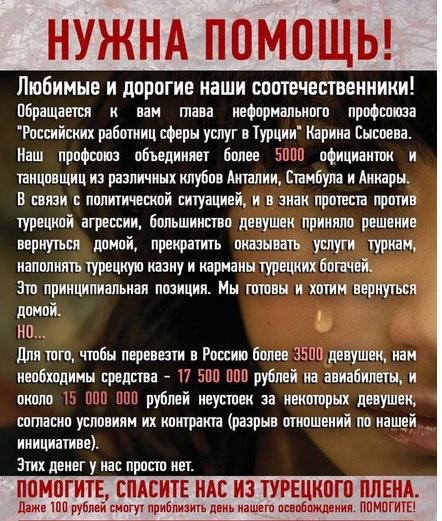 Машина генконсульства Украины в Петербурге насмерть сбила женщину, - российские СМИ - Цензор.НЕТ 9655