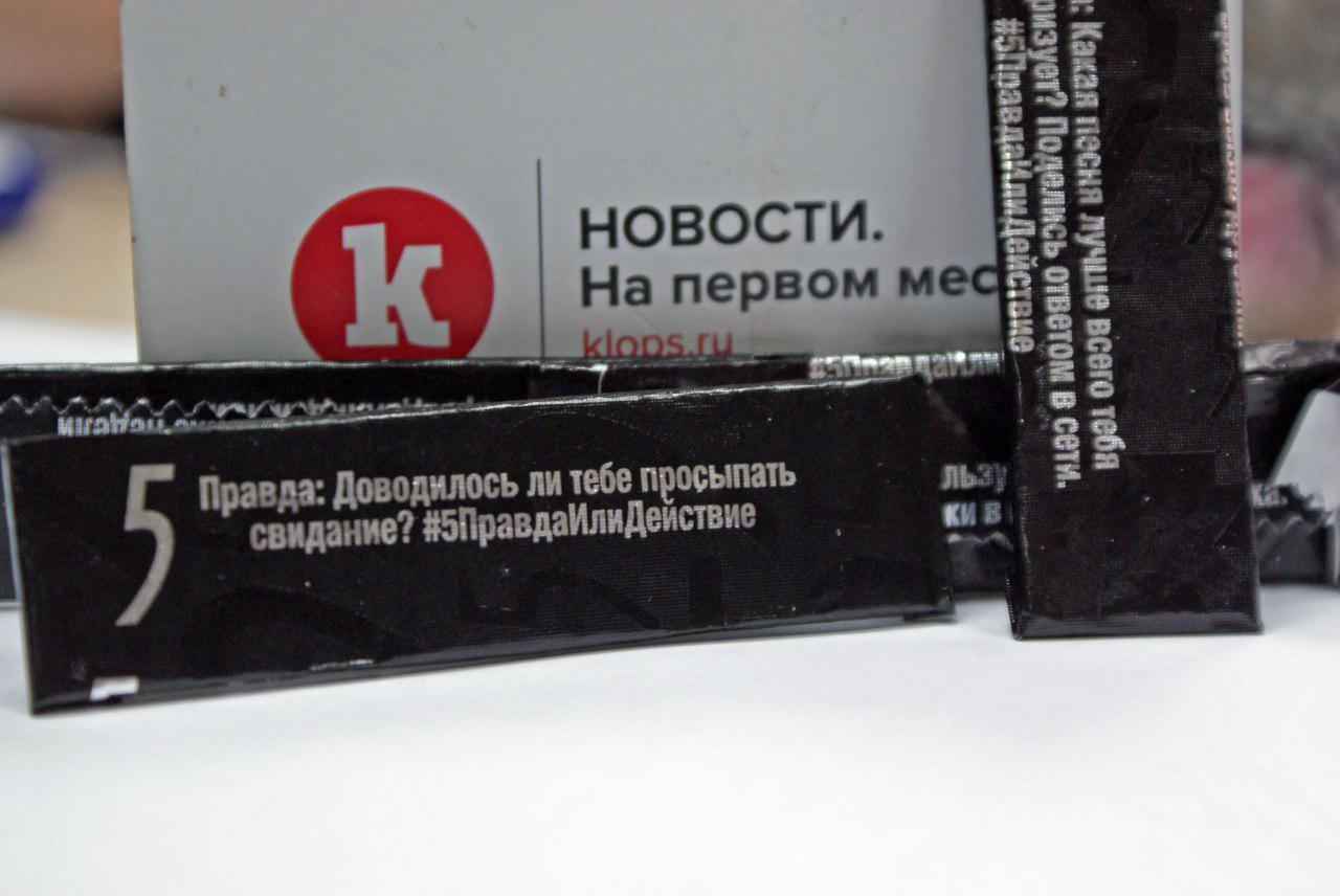 Торговые точки Краснодарского края проверяют из-за подозрительных жвачек