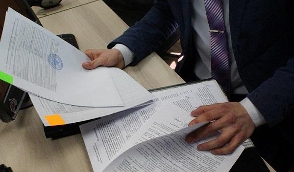 Россияне начали получать единое уведомление поуплате всех налогов