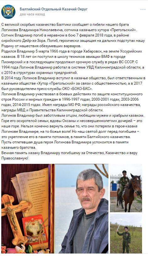 https://klops.ru/uploads/site_1/Image//unlkwzqx_20180212_153032%D0%A1%D0%BD%D0%B8%D0%BC%D0%BE%D0%BA.JPG