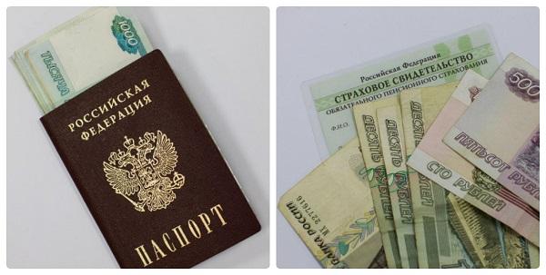Жители России будут получать единое извещение обо всех налогов
