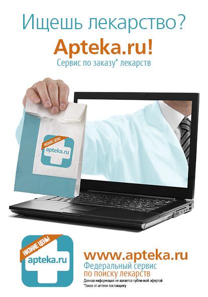 Fastpoint  Курьерская служба экспрессдоставка по Москве