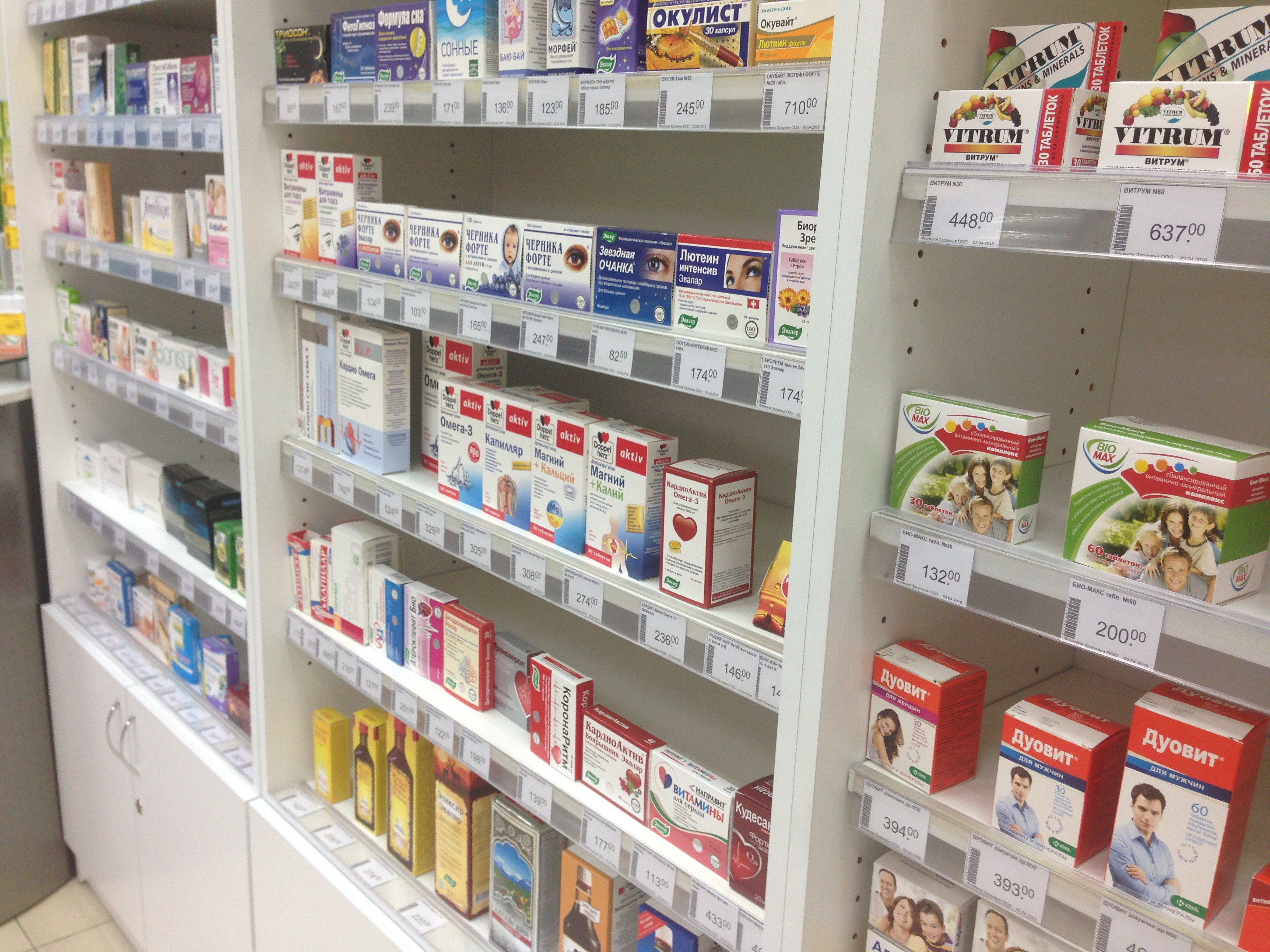 Body самая дешевая аптека в новокузнецке интимный