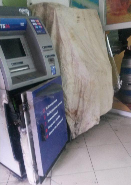 Вскрывали банкоматы