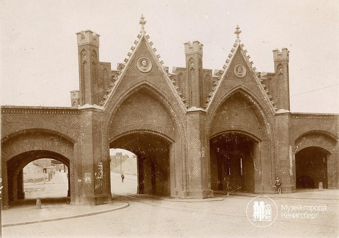 росгартенские ворота послевоенные фото купленные